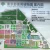 【東京23区外】B級スポット。薬用植物園にはドラッグに使われるケシやアサ、食虫植物まで展示されてるぞ!