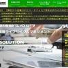 神奈川県県庁のHDD売られた続報、、、オークション出品は7800個余り
