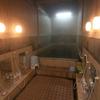 【由布市】高崎山温泉 おさるの湯~あまり知られていない内湯の存在