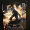 映画「ブラック・パンサー」もっと国王活躍させて欲しいの!!