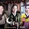 韓国ドラマ「ウォンニョ日記」感想 / キム・スルギ主演 1話完結・朝鮮時代のリアル婚活物語