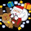 クリスマスのプランを真剣に考えてみた。〜子供と過ごすver〜
