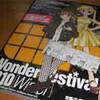ワンフェス2010冬は濃い~!!
