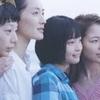 空気感のある映画です。:映画評「海街diary」