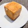 美味しいパンは四角い??🍞🍞