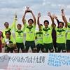 第1回ビーチサッカーサバイバルカップ in 九十九里町