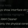 0.12.5 で NVIDIA Highlight 使えなくなった