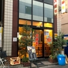 【今週のラーメン2718】 中国料理 新川大勝軒飯店 (東京・茅場町) ワンタンメン