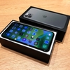 iPhone12はパッケージも刷新?iPhone SE第2世代もイヤフォンや充電器が同梱せずとも