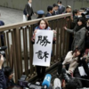 レイプ 日本での#MeToo  ジャーナリストの伊藤詩織さん 著名な男性記者に対する訴訟に勝訴 クーリエ・アンテルナショナル誌