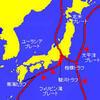 地震は分単位で正確な周期性を持っているの?