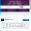 Photoshop CC 2017.1.1がリリースされた
