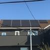 賃貸併用住宅に太陽光パネルを取り付けよう③取付工事、発電状況について
