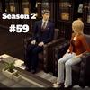 【Sims4】#59 夢への第一歩【Season 2】