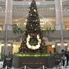 みなとみらいのクリスマスツリー
