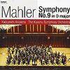 マーラーの交響曲第9番
