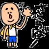 LINEスタンプが・・もじおが・・・!!