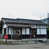 信越本線:北条駅 (きたじょう)