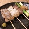 【食べログ】谷町九丁目の高評価串焼き!がじゅまるの魅力を紹介します!