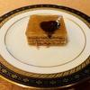 まめや金澤萬久「わらび餅バウム」が新食感!|新時代の金沢銘菓⁈