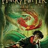 My Record of Reading about HARRY POTTER and the Chamber of Secrets