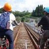 【飛騨市神岡町】「レールマウンテンバイク ガッタンゴー」のまちなかコースのレポート、子供の身長には注意!