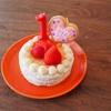 1歳の誕生日会当日まとめ