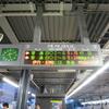 7/25 高山本線駅めぐり