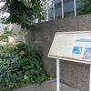 大坂城石垣復元・ドーンセンター
