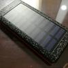 ソーラー充電も対応!容量24,000mAhのモバイルバッテリーを購入しました(^0^)【追記あり】