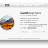 【MacBook Pro Mid 2010】macOS High Sierra 10.13 beta に アップデートしてみた!!