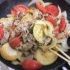 【楽で美味しい】洋風生姜焼き