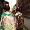 祇園  「いちげんはん」大歓迎 べっぴんの街