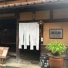 群言堂 石見銀山生活文化研究所