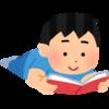 うつ病になって本が読めなくなりました。【積みじゃらん】