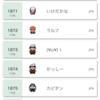 【剣盾S16】ゲンシ土竜