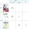 【厳選3冊】資料作成の学習マップをまとめてみた