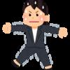 【訓練】競技会でドキドキしたら!