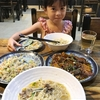 娘との初めての二人だけの夕食、「Ayi Taste  阿意味道」のお店にて。
