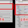 【Unity】エディタ拡張をして、他クラスのパラメータを取得できないかな