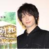 中村倫也company〜「長いお別れの舞台挨拶でも、」