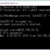 Oracle Database 12c Release 2  (12.2.0.1.0) で、データベース・キャラクタ・セットの変更は不完全にしかできないので、DBインストール時の設定で決めてしまうのが大事らしい