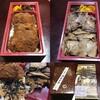 【群馬原町】登利平 原町店:美味しい登利平さんのお弁当2種類いただきました。