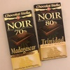 Chocolat Stella NOIRシリーズ