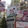 秋葉原(2012-10-05)