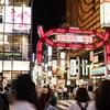 平日夜に新宿で遊ぶ『ミスボド×n'Same』開催レポート