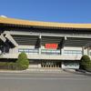 10月3日 日本武道館 開館!