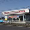 鹿島店ブログ始めました