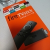 fire TV stickを買い替えました