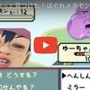 ニュース:【鉄拳7】100連戦で経験値大量ゲット!?ゆーちゃん氏、はぐれメタモンとついに遭遇!